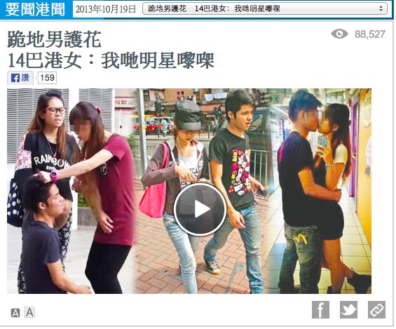 Screen Shot 2013-10-19 at 8.24.07 AM