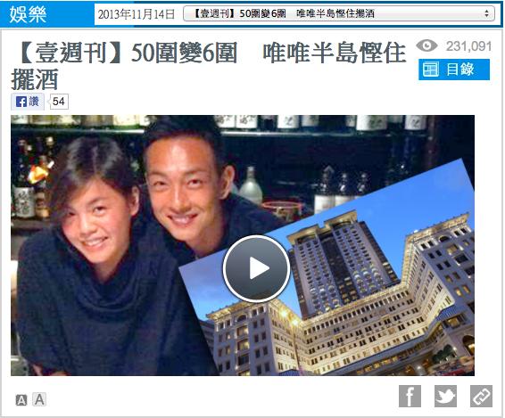 Screen Shot 2013-11-14 at 7.51.49 PM