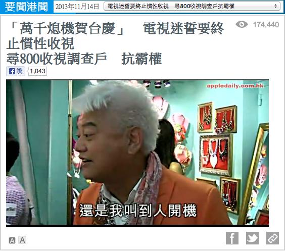 Screen Shot 2013-11-14 at 7.52.44 PM