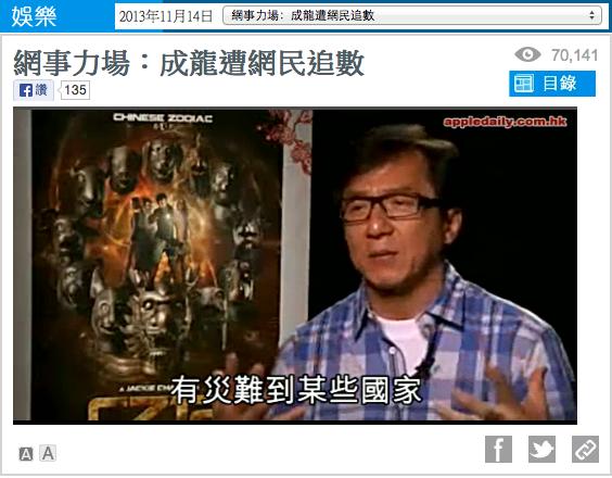 Screen Shot 2013-11-14 at 7.54.01 PM