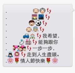 Emoji _4