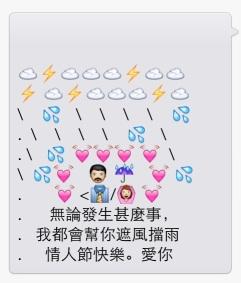 Emoji _5