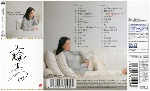 20131023-ituwa-mayumi-cd-sign-renketu-for-blog